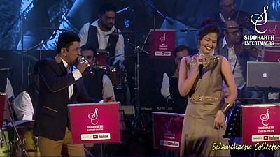 Arey Yaar Meri Tum Bhi Ho Gazab (Alok Katdare & Gul Saxena)