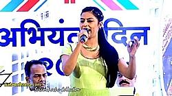 Kesariya Baalum By Sarrika Singh