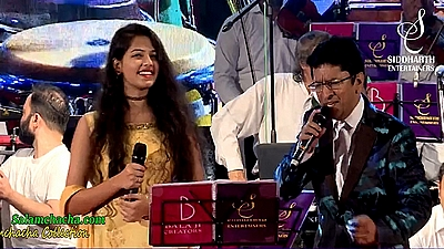 Mere Jeevan Saathi Pyar Kiye Ja (Alok Katdare & Gul Saxena)