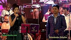 O Mere Sona Re Sona Re (Sarveh Mishra & Gul Saxena)