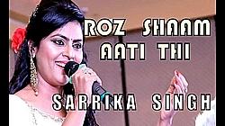 Roz Shaam Aati Thi By Sarrika Singh