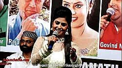 Ruk Ja Raat By Sarrika Singh
