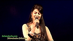 Tera Mera Sath Rahe By Sarrika Singh
