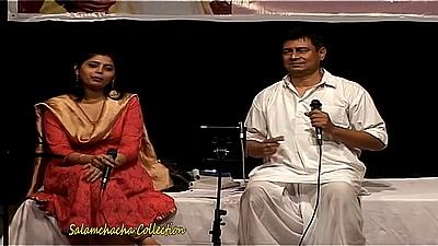 Yaad Kiya Dil Ne By Sangeeta Melekar