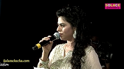 Zindagi Ki Na Toote Kranti By Sarrika Singh